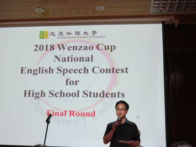 2018 Winners and Judges of Wenzao Cup National English Speech and Storytelling Contest  for High School Students