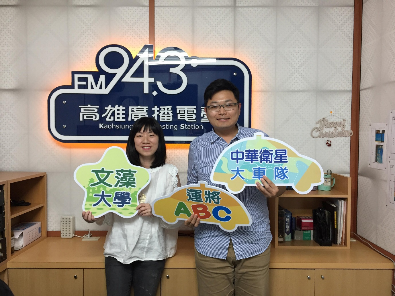 English Department Collaborates with Kaohsiung Broadcasting Station