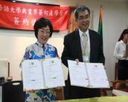 Full-time facultyWenzao & National Sports Training Center Signing Ceremony: Enhancing athletes' foreign language communication skills