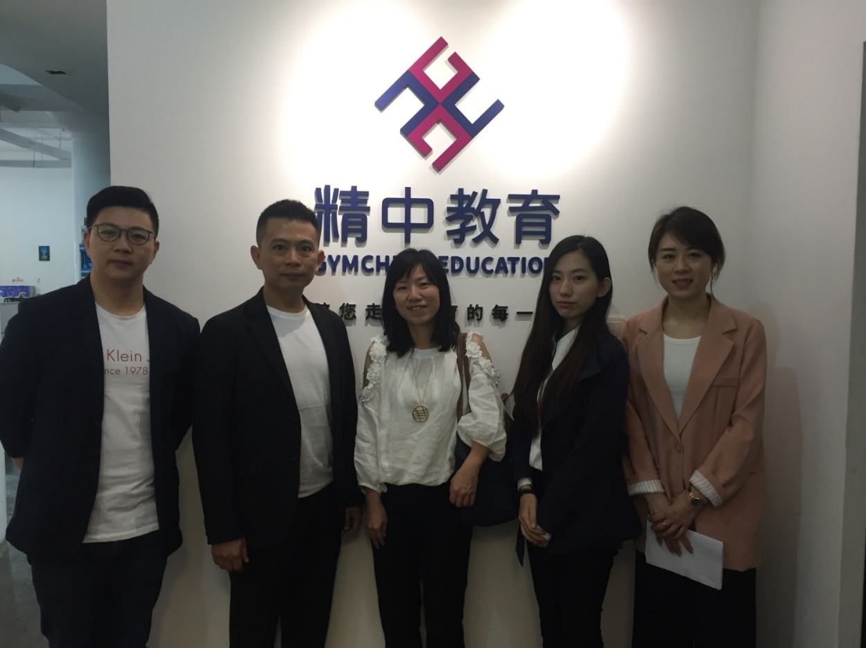 The English Department Visits Corporations in Shanghai for Internship Opportunities