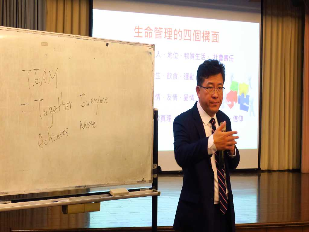 The President of the Uni-Lion, Dr. Edward Tu, was invited to give a speech